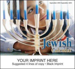 Jewish Them Calendar